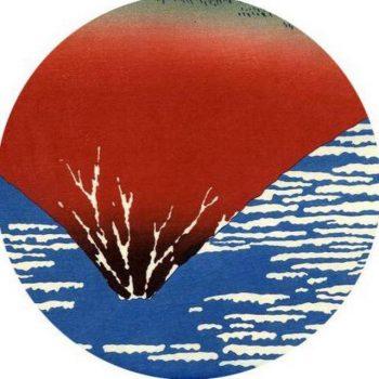 Японский музыкальный андеграунд