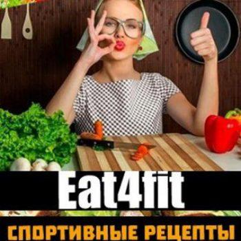 Eat4fit