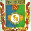 Pushkino.ORG