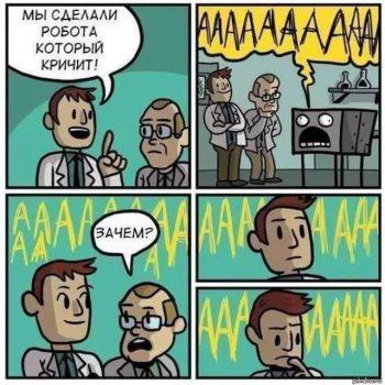 aaaaarobot