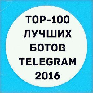 Трамал бот телеграм Смоленск Курительные смеси дешево Старый Оскол