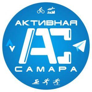 Активная Самара чат группа телеграмм телеграм telegram