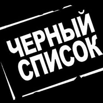 cher_list