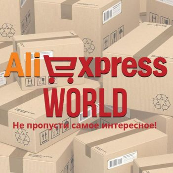 worldaliexp
