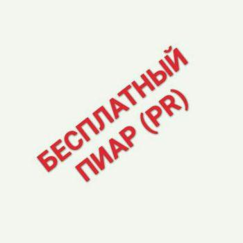 TGPR_RealType