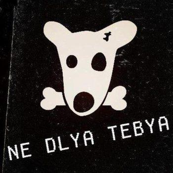 ne_dlya_tebya