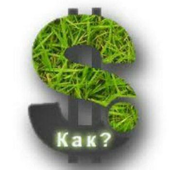 Earn_money1