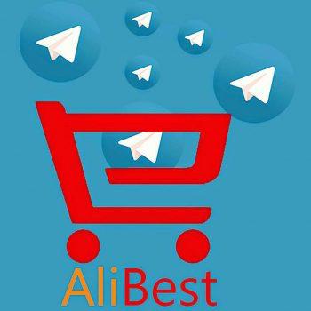 best_of_aliexpress
