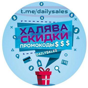 dailysales2