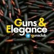 gunsclub