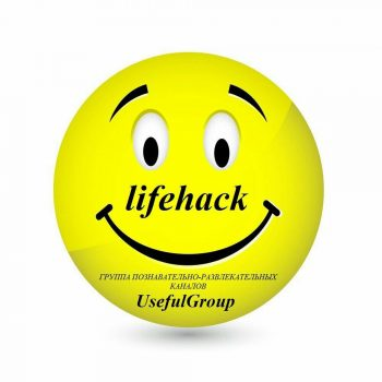 lifehackcom