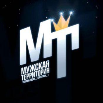 mens_territory_12