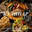 RecipesRu