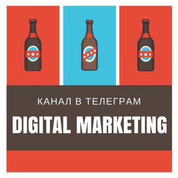 digital_adv