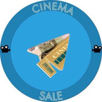 CinemaSaleBot