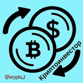 crypto_i