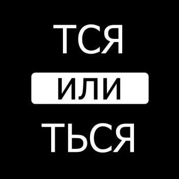 TsyaBot