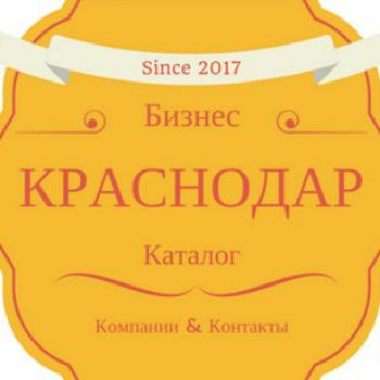 business_katalog_Krasnodar