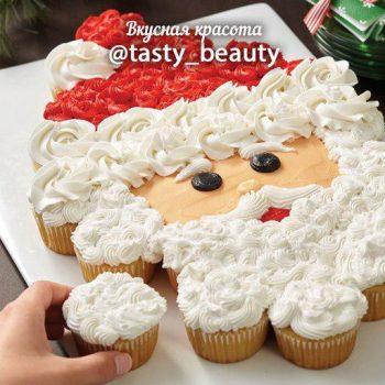 tasty_beauty
