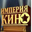 i_kino2