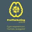promarketingonline