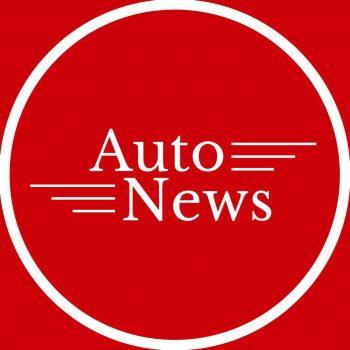 AutoNewsDaily