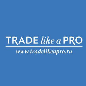 tradelikeaproru