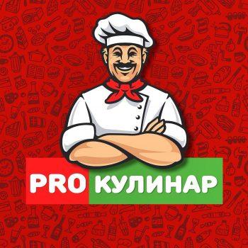 pro_kulinar