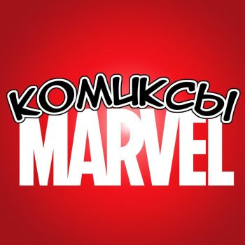 comics_marvel_full