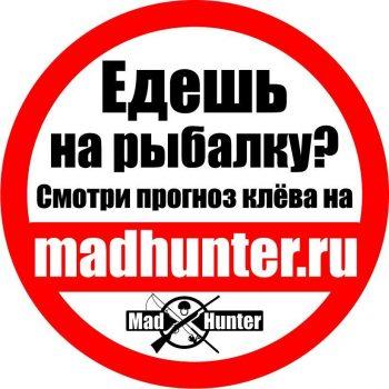 madhunterru