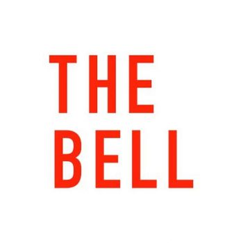 thebell_io