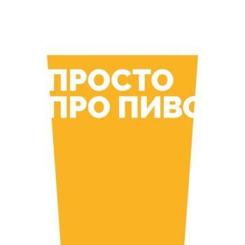 pivamne