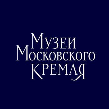 kremlinmuseums