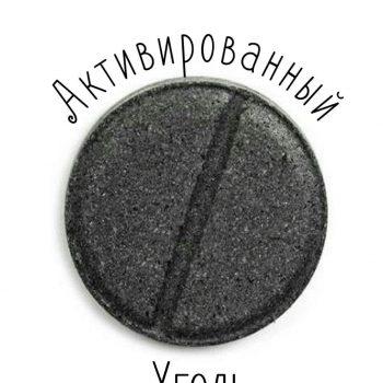 aktivugol