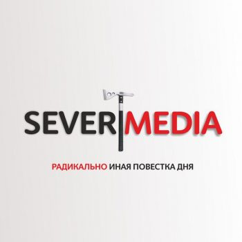 severmedia