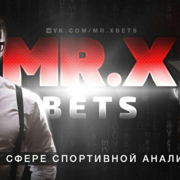Mr_X_Bets