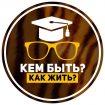 kembyt_kakzhit